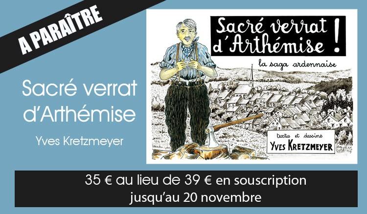 Textes et dessins Yves Kretzmeyer